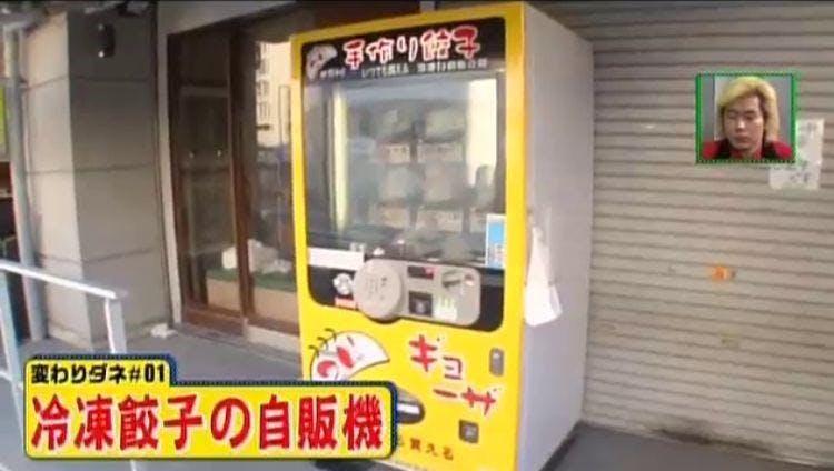 mikata_20200605_01.jpg