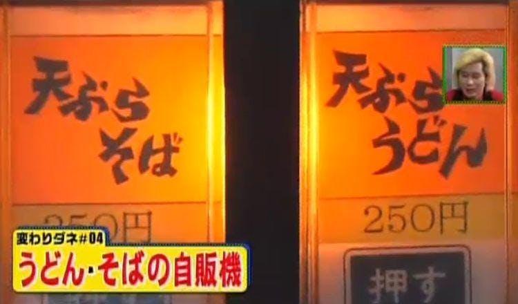 mikata_20200605_08.jpg