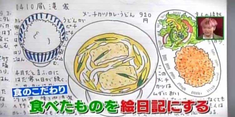 mikata_20200611_02.jpg