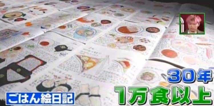 mikata_20200611_04.jpg