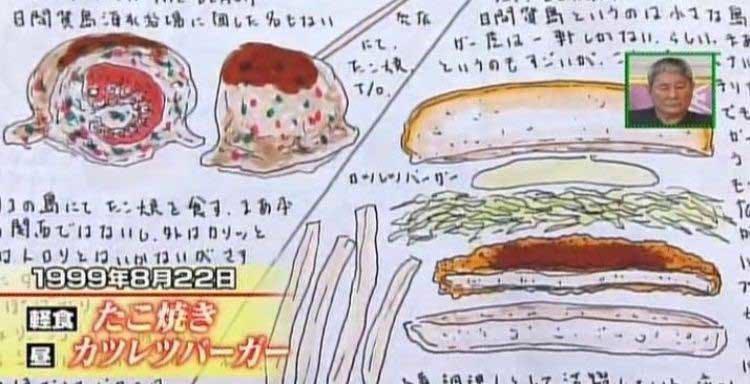 mikata_20200611_05.jpg