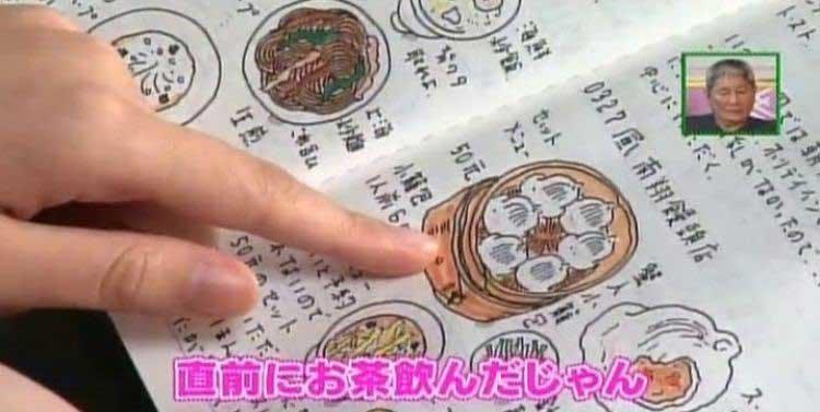 mikata_20200611_08.jpg