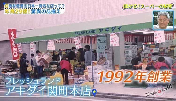 mikata_20200710_03.jpg