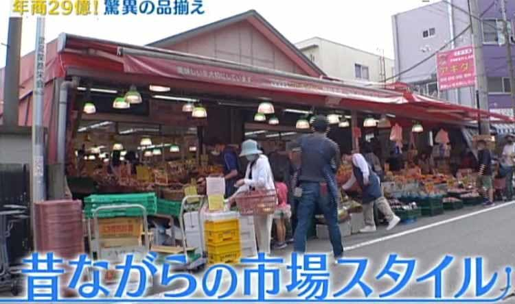mikata_20200710_04.jpg