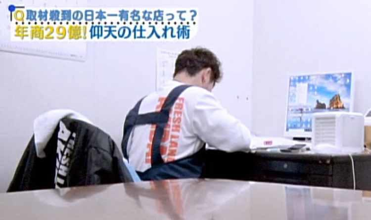mikata_20200710_06.jpg