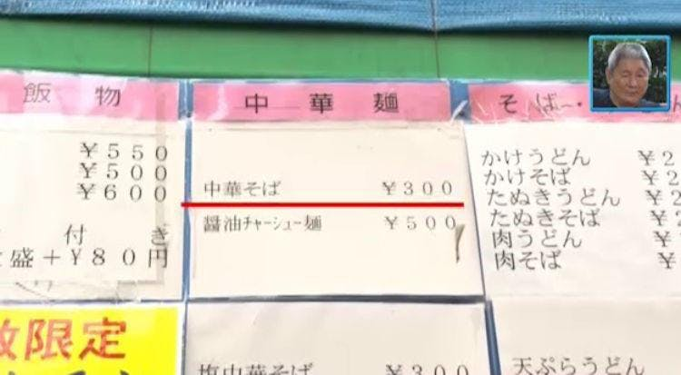 mikata_20200717_02.jpg