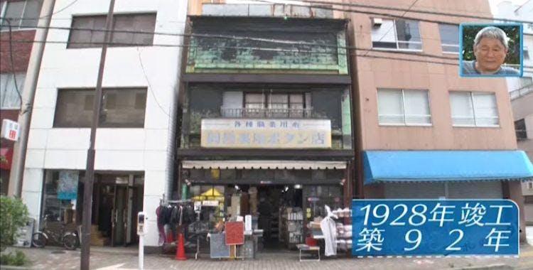 mikata_20200731_01.jpg