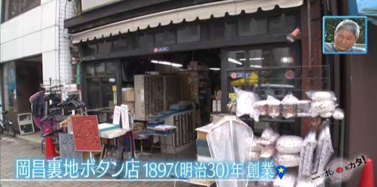 mikata_20200731_03.jpg