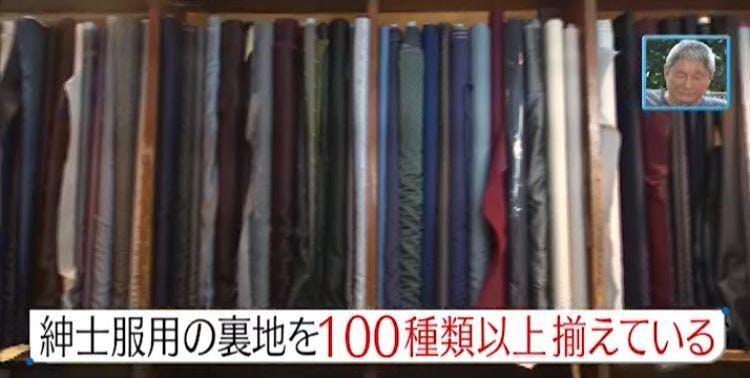 mikata_20200731_06.jpg