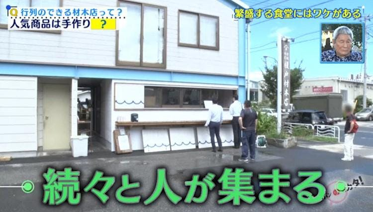 mikata_20200918_03.jpg