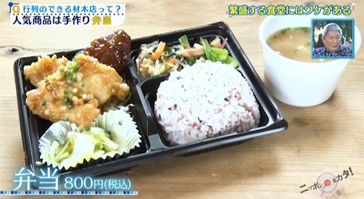 mikata_20200918_04.jpg