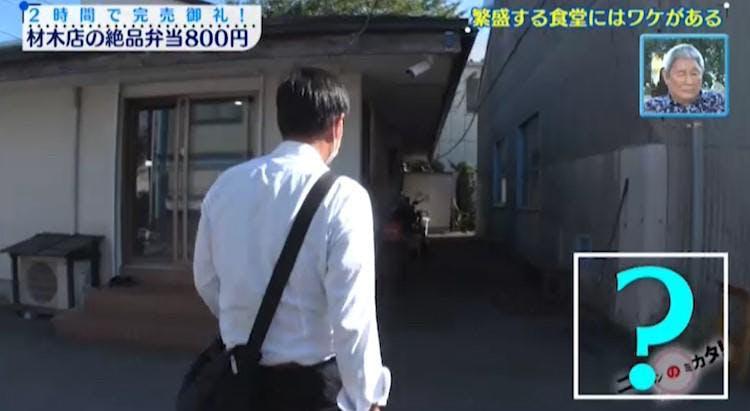 mikata_20200918_05.jpg