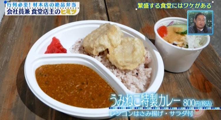 mikata_20200918_07.jpg