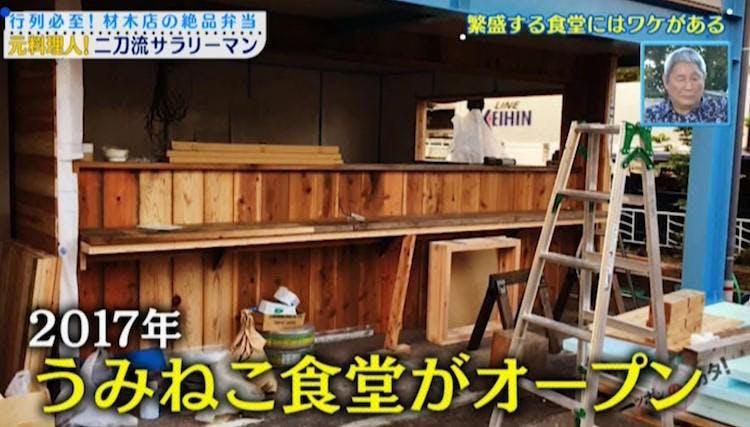 mikata_20200918_09.jpg