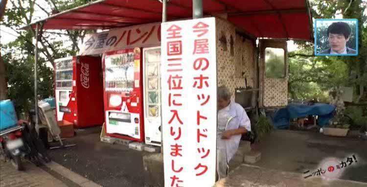 mikata_20200925_01.jpg