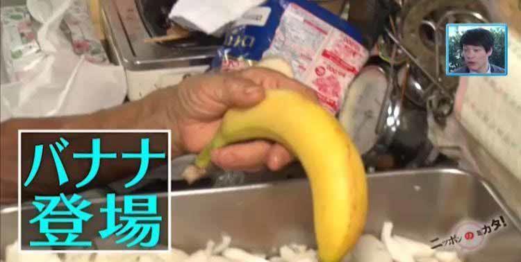 mikata_20200925_06.jpg