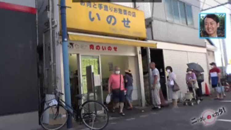 mikata_20201002_01.jpg