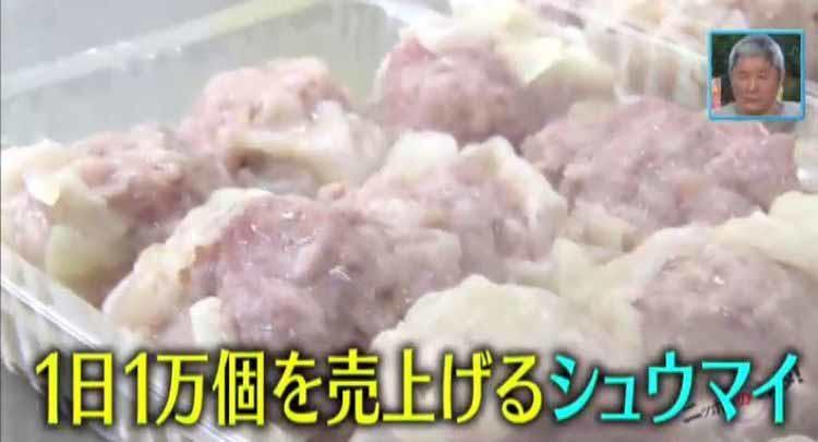 mikata_20201002_03.jpg