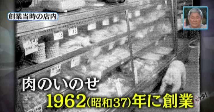 mikata_20201002_07.jpg