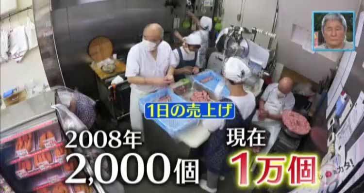 mikata_20201002_09.jpg