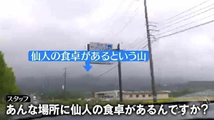 mikata_20201009_01.jpg