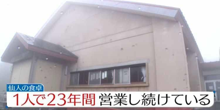 mikata_20201009_03.jpg