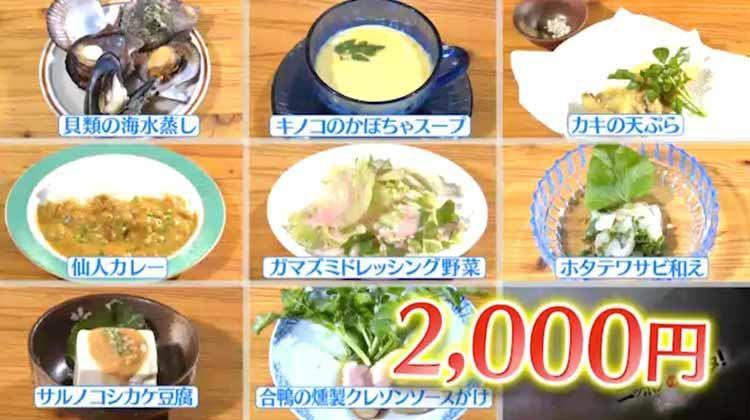 mikata_20201009_10.jpg