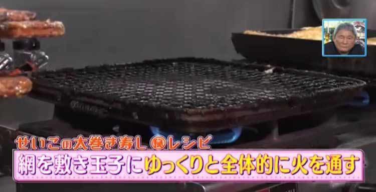 mikata_20201023_06.jpg