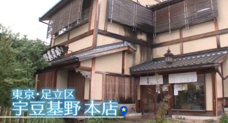 mikata_20201106_06.jpg