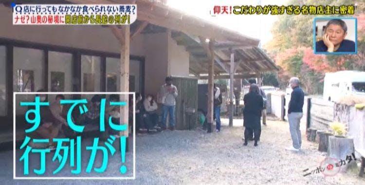 mikata_20210108_01.jpg