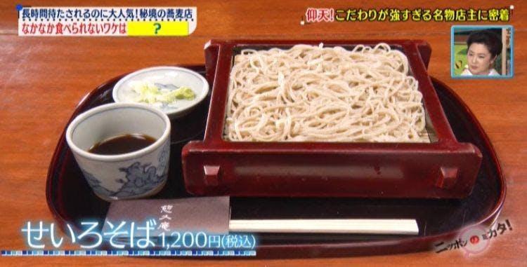 mikata_20210108_03.jpg
