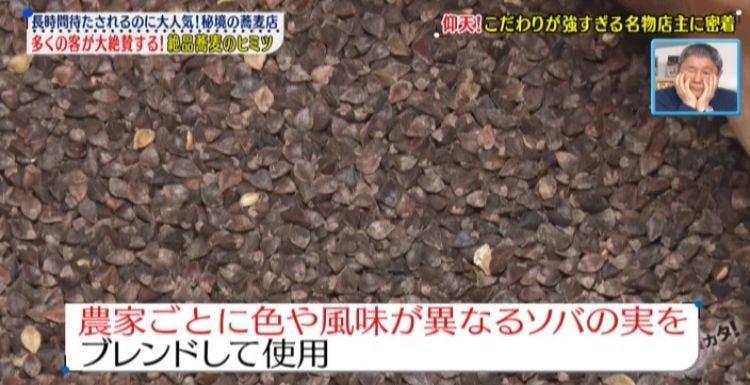 mikata_20210108_06.jpg