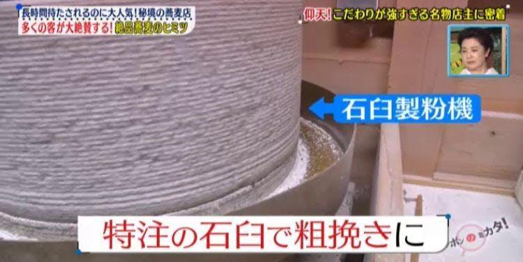 mikata_20210108_07.jpg