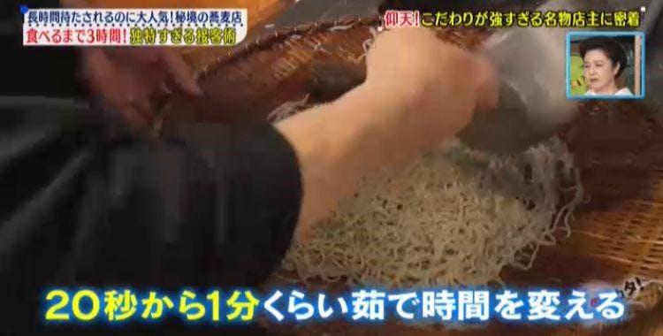 mikata_20210108_09.jpg