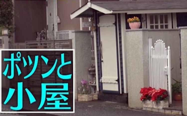 mikata_20210114_01.jpg