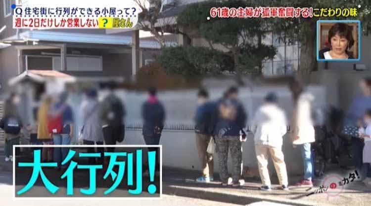 mikata_20210114_02.jpg