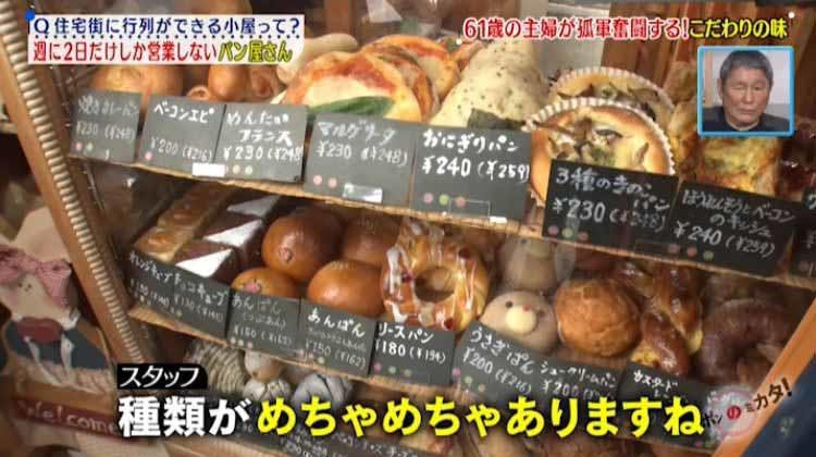 mikata_20210114_03.jpg