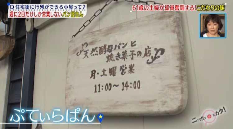 mikata_20210114_04.jpg