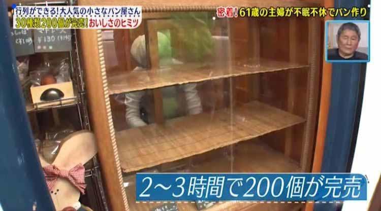 mikata_20210114_06.jpg