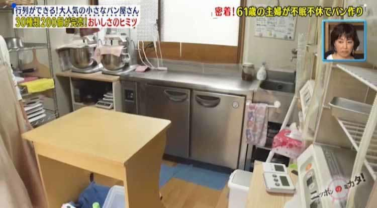 mikata_20210114_07.jpg