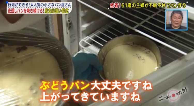 mikata_20210114_10.jpg
