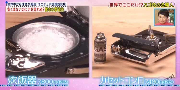 mikata_20210122_02.jpg