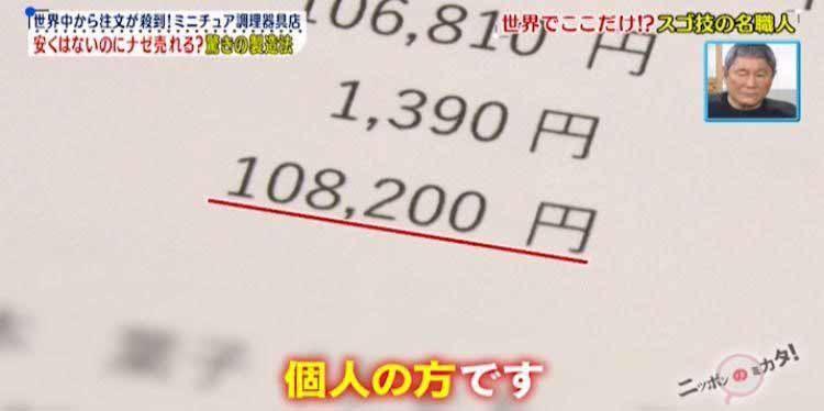 mikata_20210122_03.jpg