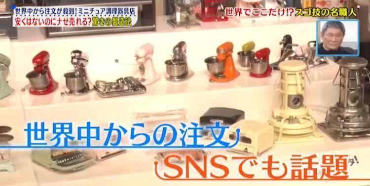 mikata_20210122_04.jpg