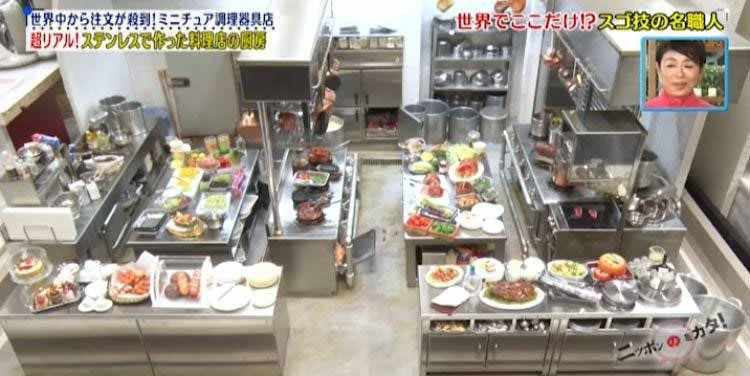mikata_20210122_09.jpg