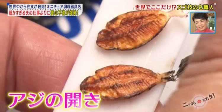 mikata_20210122_10.jpg