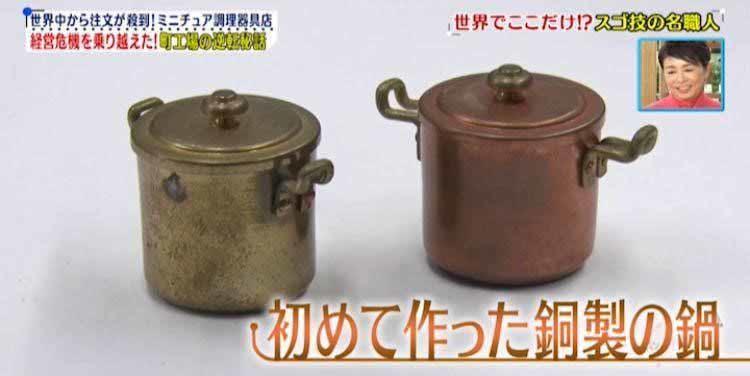 mikata_20210122_11.jpg