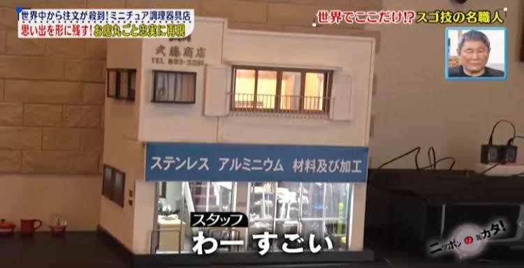 mikata_20210122_12.jpg