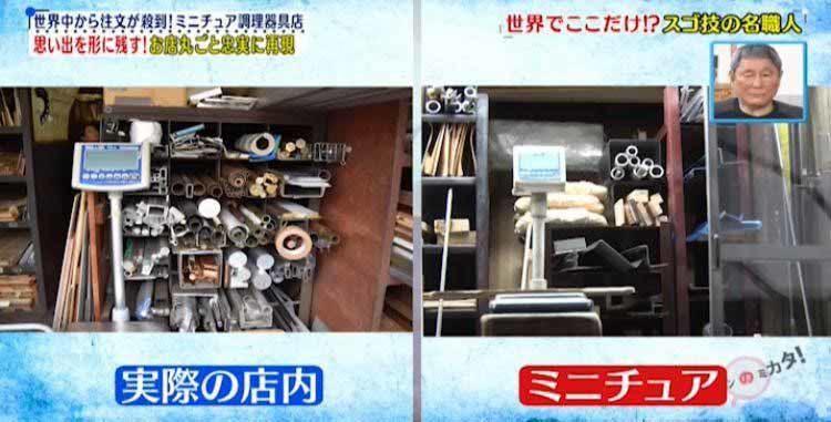 mikata_20210122_13.jpg