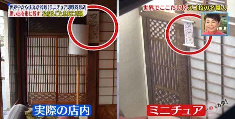 mikata_20210122_14.jpg
